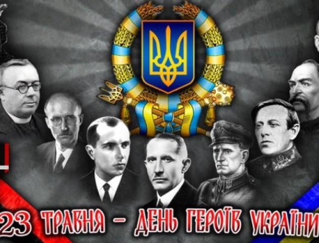 Реконструктори, флешмоб та квест: як у Луцьку відзначать День Героїв