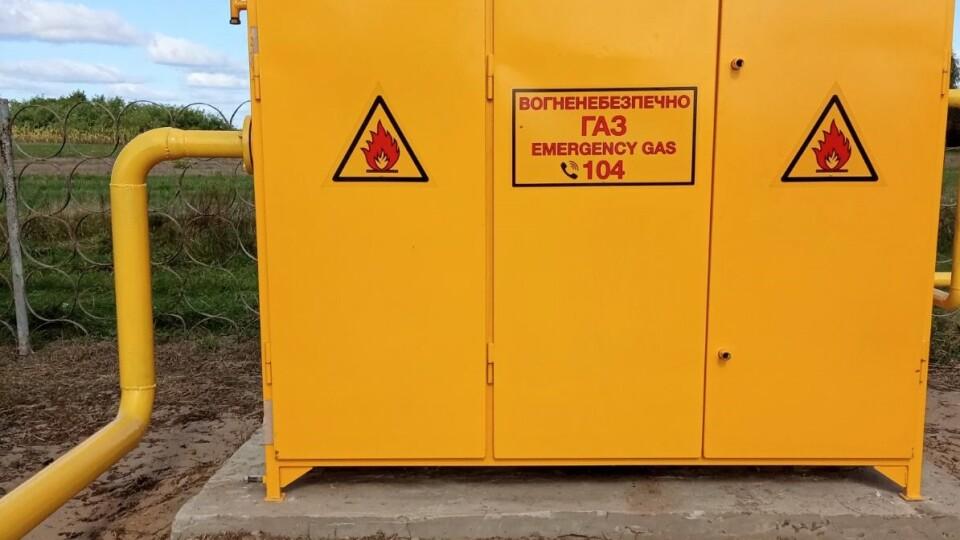 Цьогоріч працівники «Волиньгазу» встановили 27 нових газорегуляторних пунктів