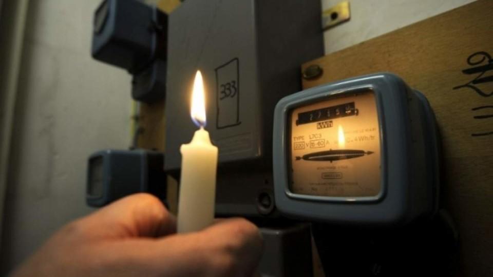 Графік відключення світла у Луцьку на 21 березня