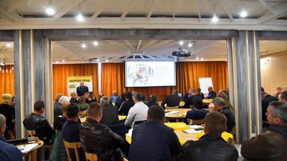 Як працювати безпечно? У Луцьку проводять унікальний семінар-тренінг для лісівників