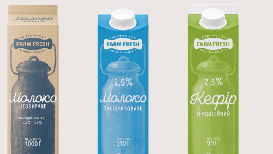 Farm Fresh – свіже фермерське молоко, яке Ви так  давно шукали!