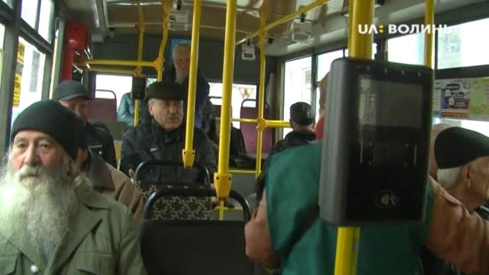 Валідатори у луцьких тролейбусах встановили. На черзі – маршрутки