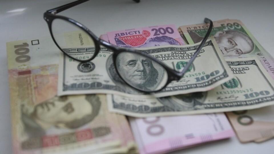 Склали рейтинг найбагатших регіонів України. Волинь опинилася серед найбідніших