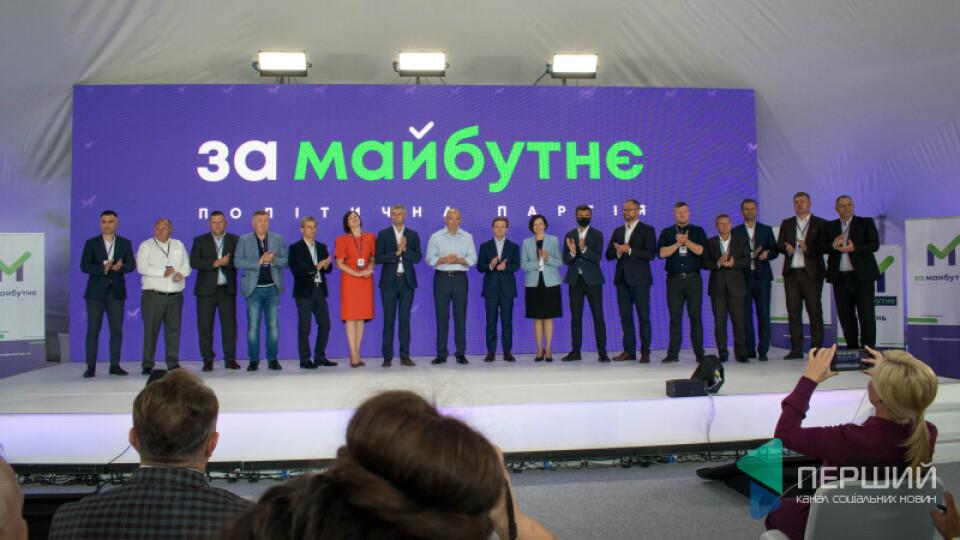 «Ми лідери». У передвиборчих рейтингах Волині партія «ЗА майбутнє» – перша