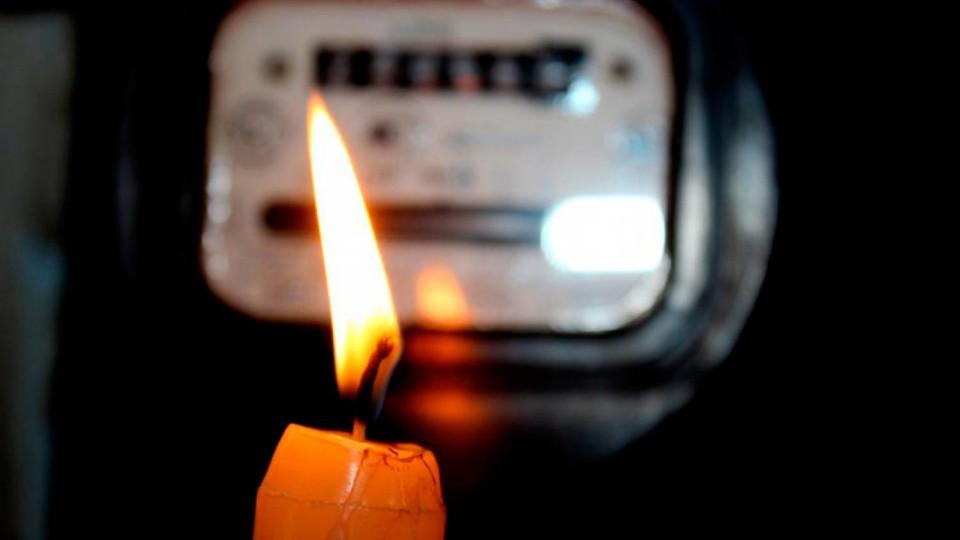 Графік відключення світла у Луцьку 16 листопада