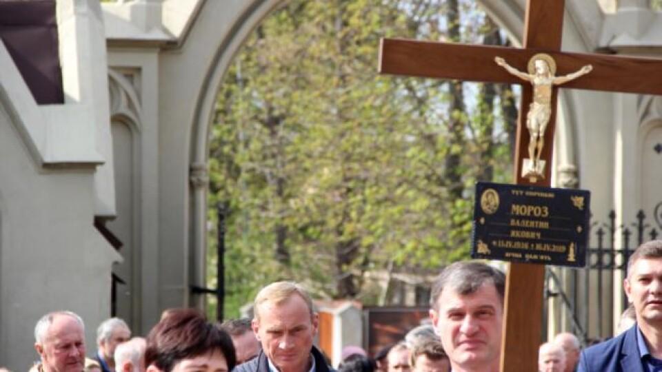 Почесного громадянина Волині Валентина Мороза поховали на Личаківському цвинтарі. ФОТО