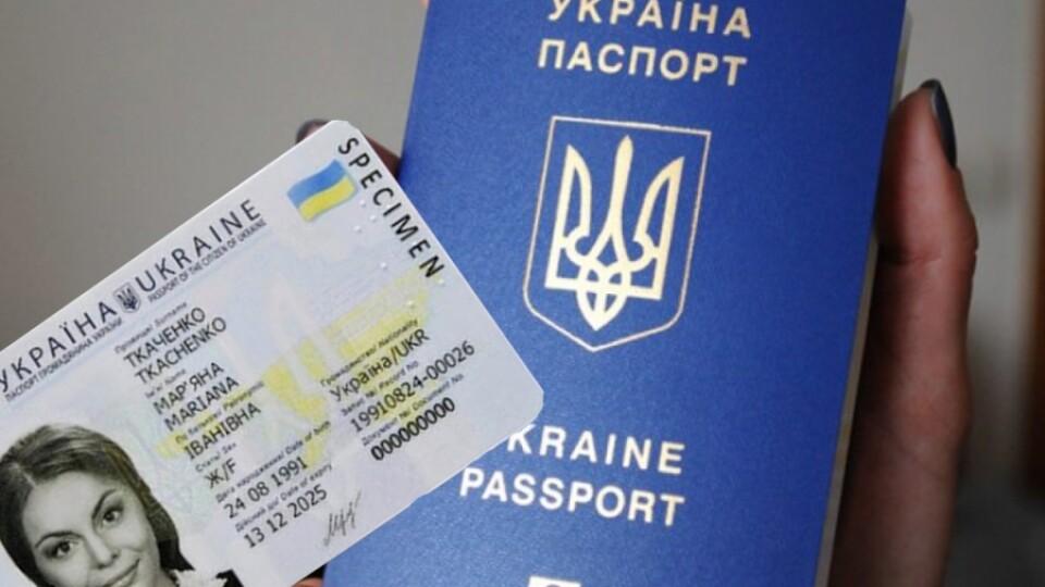 З 1 січня подорожчають біометричні паспорти