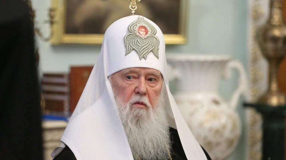 Філарет скликає собор, щоб «відновити Київський патріархат»