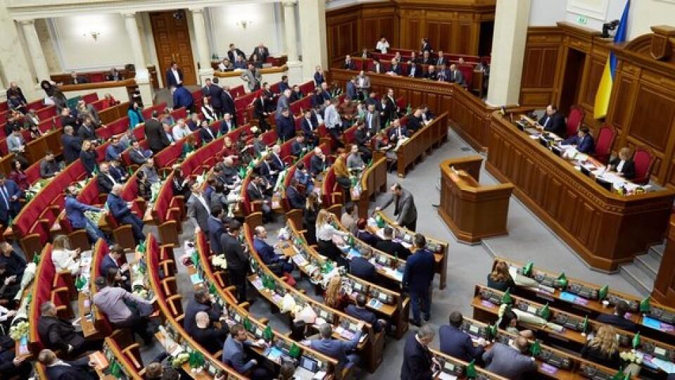 Рада провалила голосування проти карантину вихідного дня