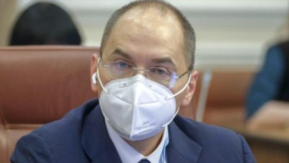 Органи місцевого самоврядування не можуть пом'якшувати карантин, – міністр Степанов