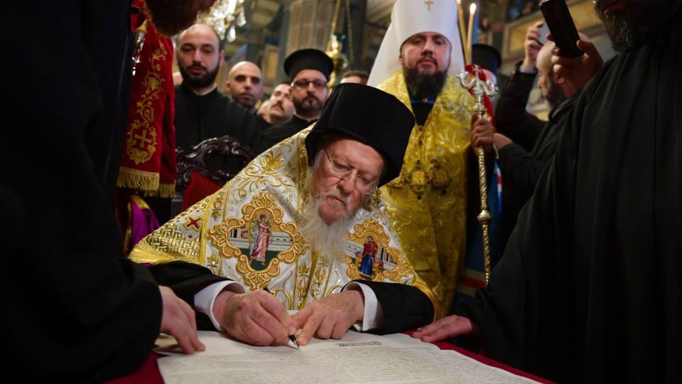 Як у Стамбулі підписували Томос про автокефалію Православної церкви в Україні. ФОТО