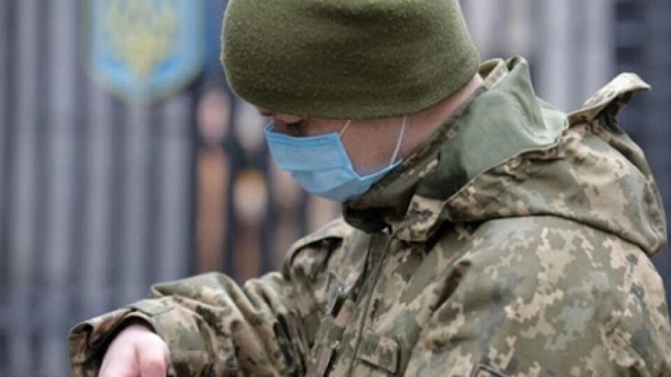 У Збройних силах України – вже три випадки коронавірусу