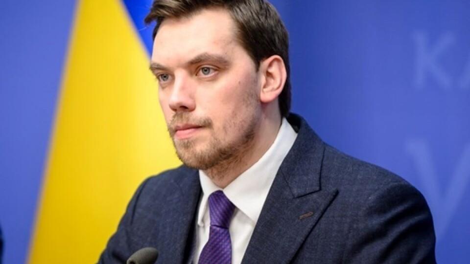 Рада проголосувала за відставку Гончарука