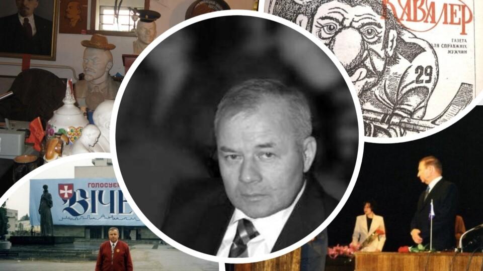 Васюкізми, музей комунізму і луцька еротична газета: 7 промовистих фактів про Василя Простопчука