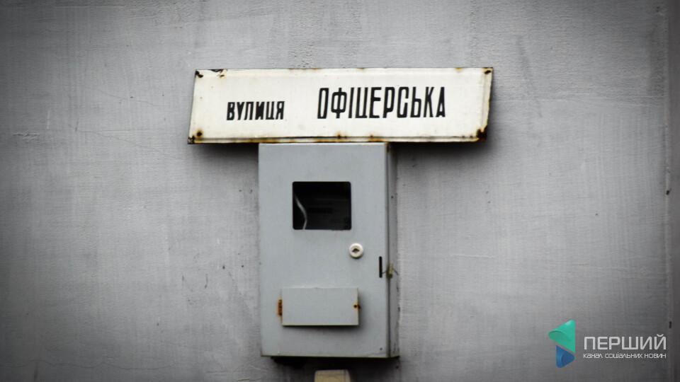 Люди тижнями конали у «телятниках». Про що розкаже Яровицький фільварок у Луцьку?