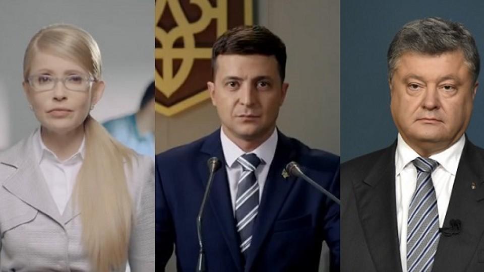 Кого з кандидатів у президенти найбільше підтримують українці, - опитування