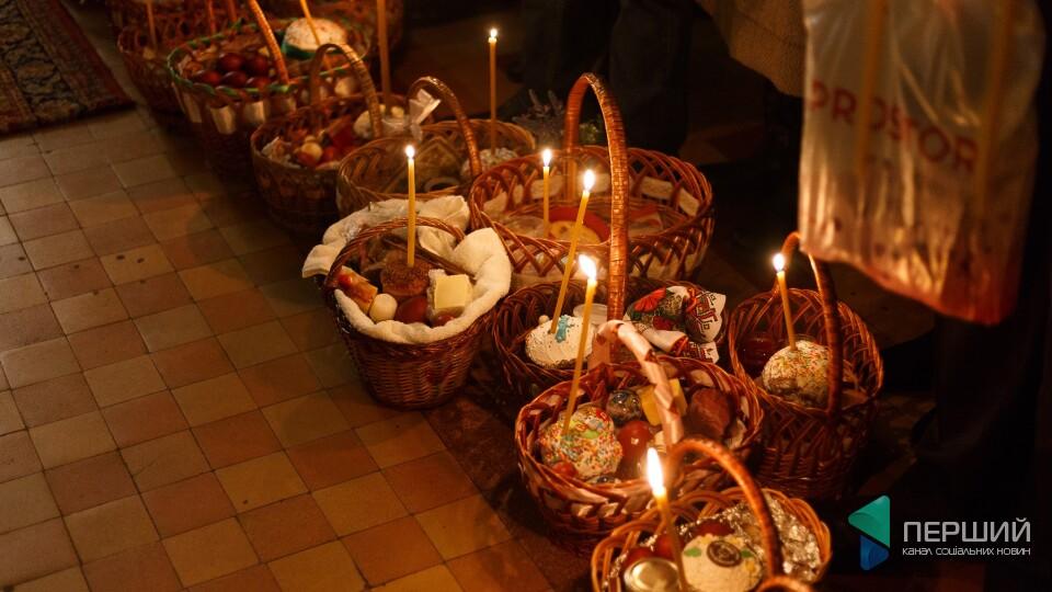 Коли і де у Луцьку будуть святити паски