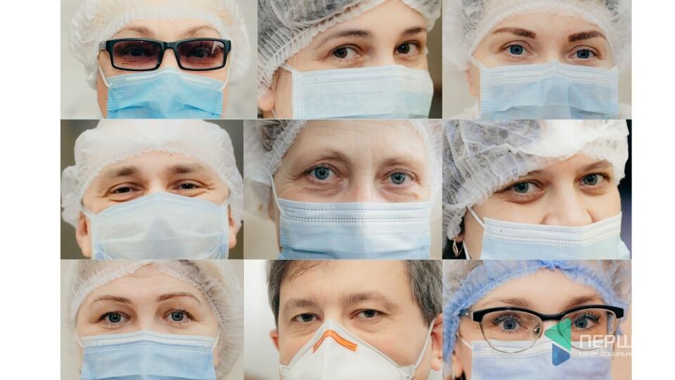 Пацієнти впізнають їх по очах. Люди, які рік борються з епідемією