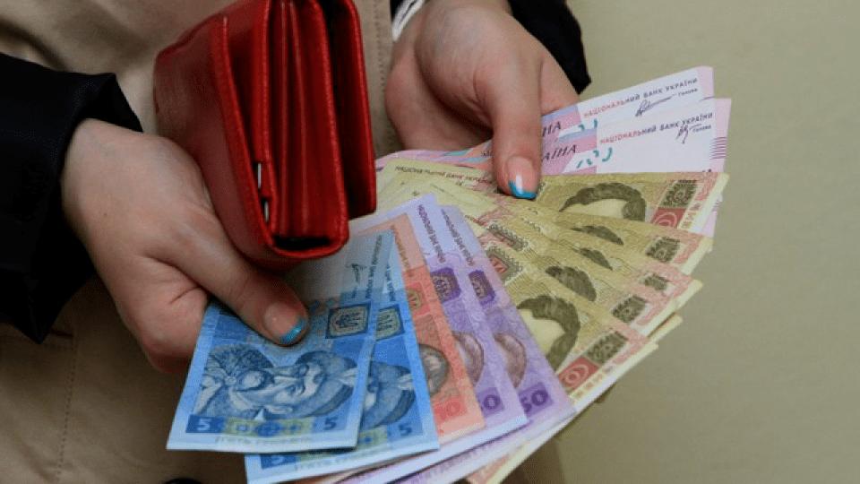 Середня зарплата на Волині: де платять найбільше