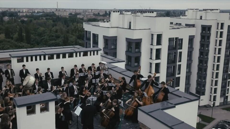 Що робив оркестр на даху луцької багатоповерхівки? Дивіться, як це було