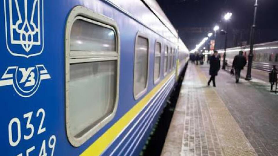 «Укрзалізниця» призначила новий поїзд Ковель-Миколаїв