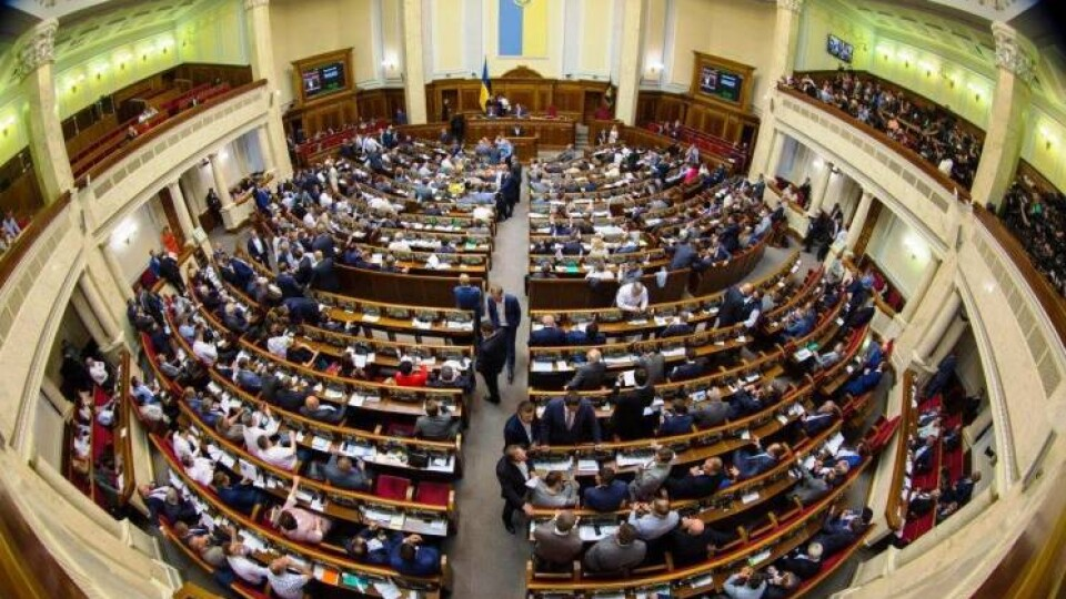 Нардепи просять 11 суддів КС піти у відставку