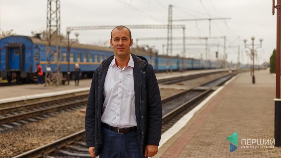 «Де залізниця, там життя», – начальник станції Ковель Руслан Александрук