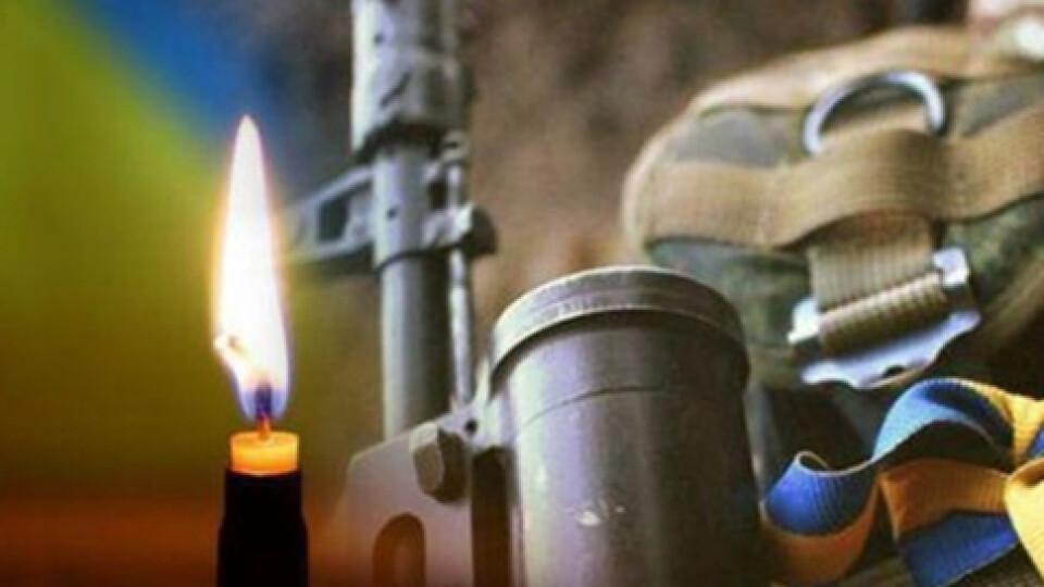 Оприлюднили прізвища трьох українських військових, які загинули на Донбасі 26 березня