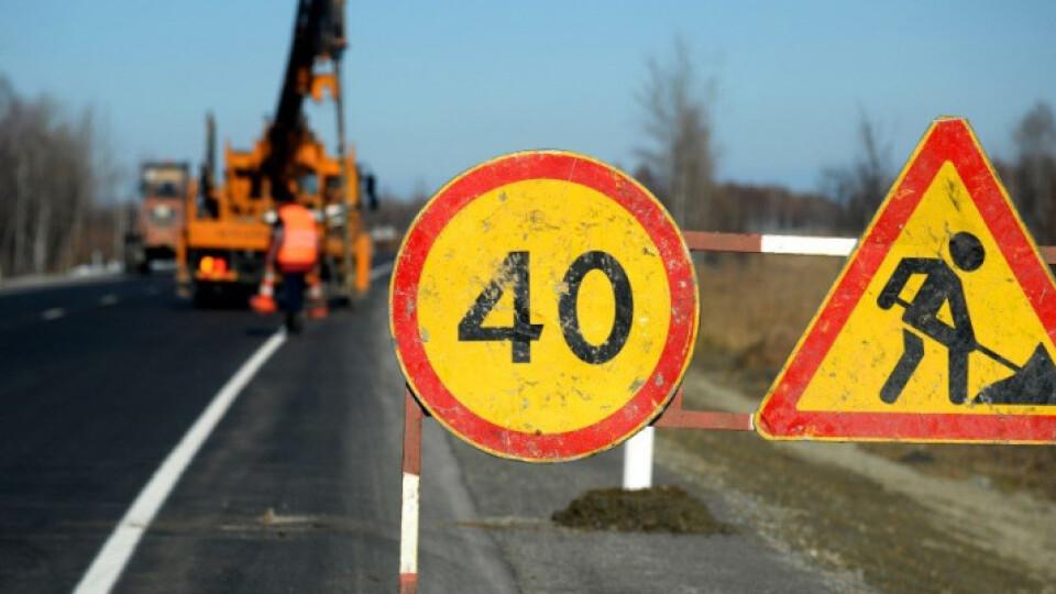 Дорогу Любомль-Любешів відремонтують за 220 мільйонів гривень