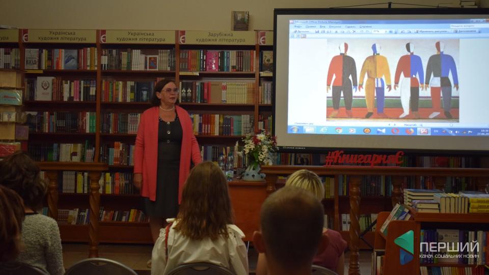 У Луцьку стартував цикл лекцій з українського модернізму. ФОТО