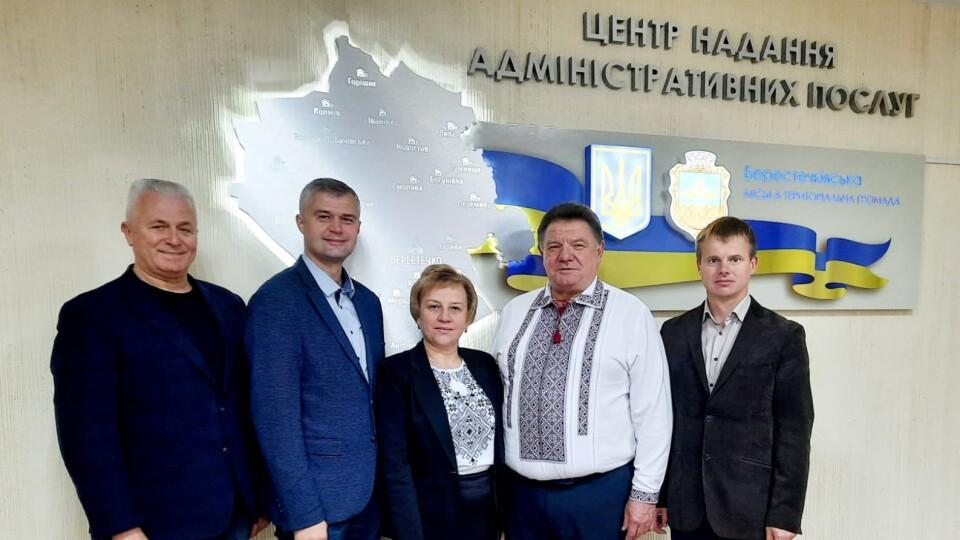 Надають понад 100 послуг: у Берестечку відкрили ЦНАП