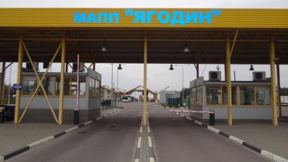 На кордоні із Волинню працюватимуть лише два пункти пропуску