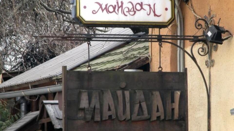 У луцькому клубі «Майдан» встановлюватимуть рекорд України.  Запрошують усе побачити на власні очі