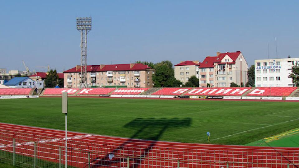 Біля стадіону «Авангард» у Луцьку заборонили продавати алкоголь два дні