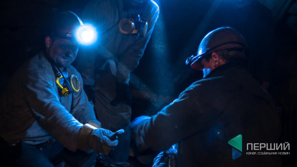 Волинським шахтам дали 14 мільйонів гривень. Віддадуть на зарплати