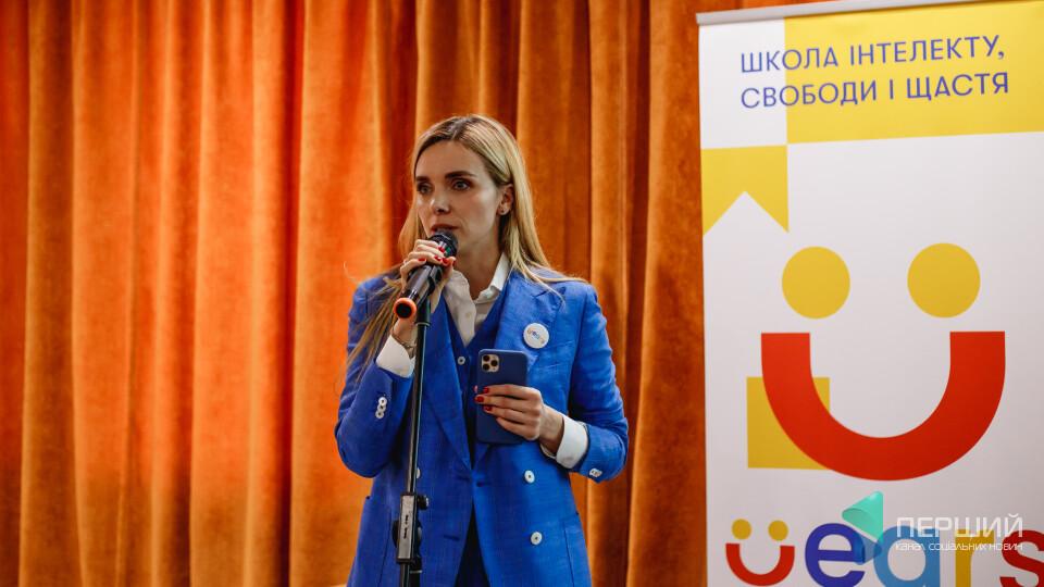 У Луцьку відкриється приватна школа «Years» Валентини Галущак. Чим заклад особливий?