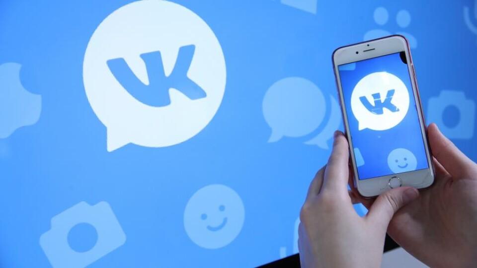 Розробники «ВКонтакте» заявили, що обійшли блокування. Соцмережа знову доступна українцям