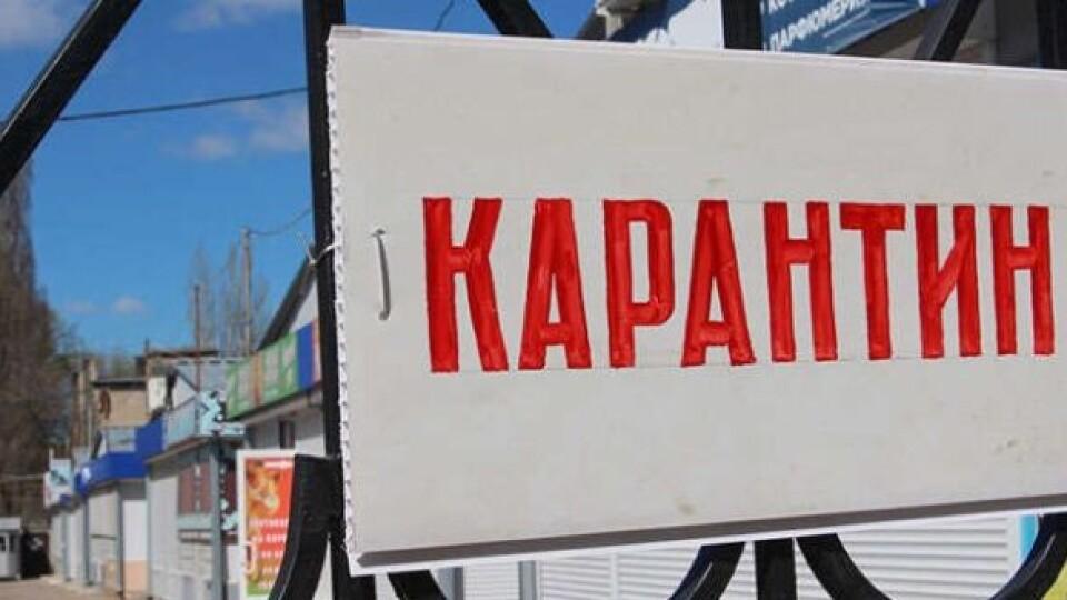 Карантин в Україні діятиме до кінця року, – Степанов