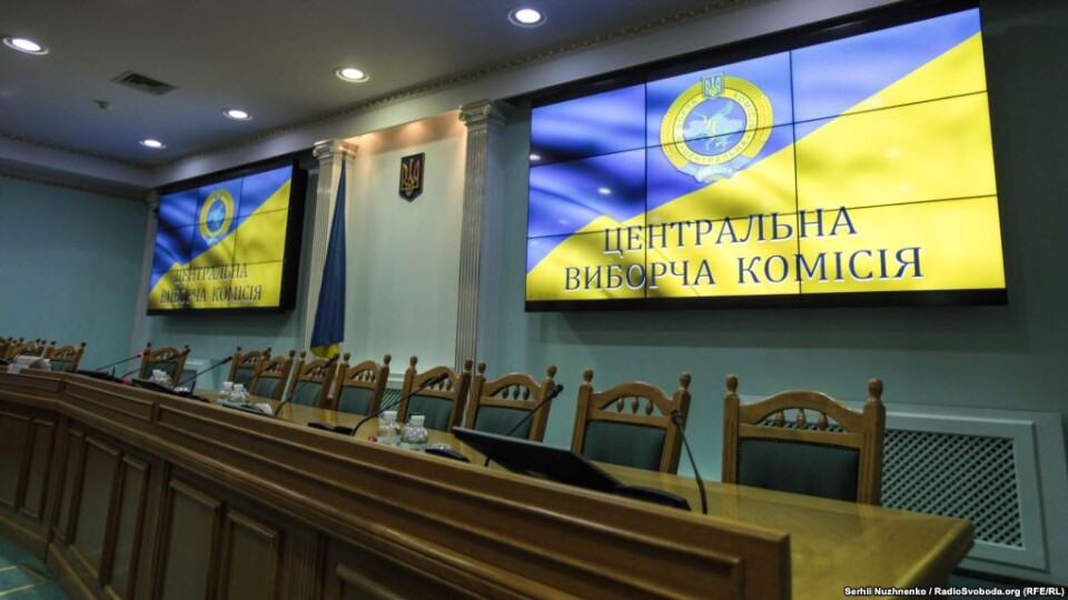 Рада затвердила новий склад Центрвиборчкому. Прізвища