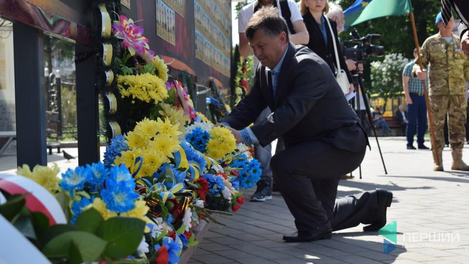 Як у Луцьку відзначили День пам'яті та примирення. ФОТО. ВІДЕО