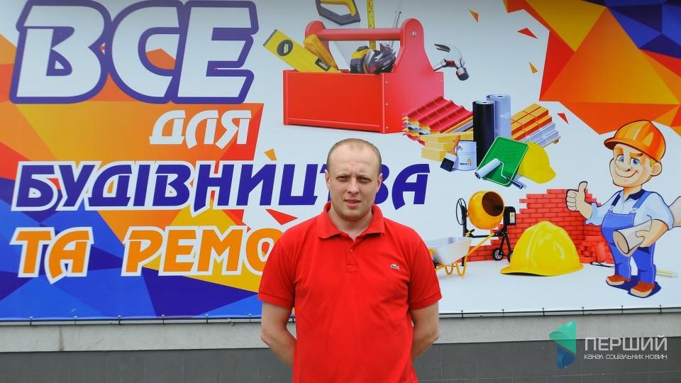 Бізнесмен у тренді -  Сергій Хведчук: «У бізнесі головне наважитися зробити перший крок»