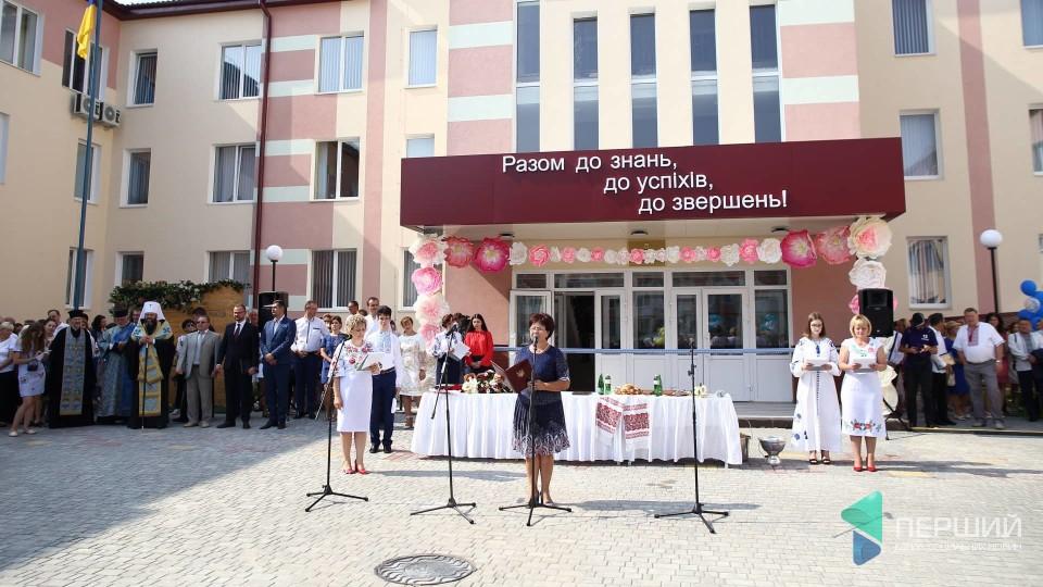 У Луцьку відкрили 27-му школу. ФОТО