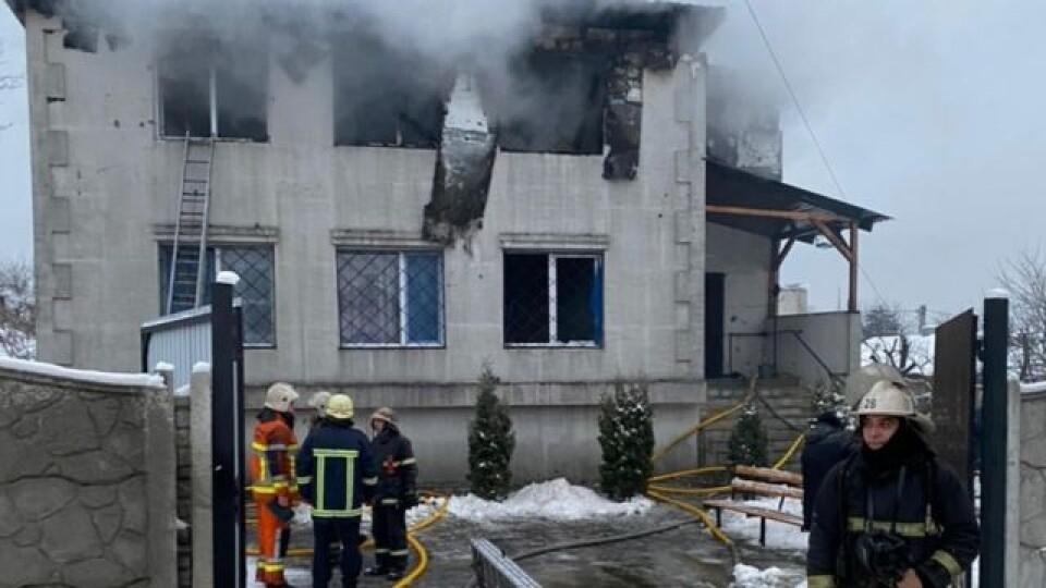 Зеленський оголосить день жалоби в Україні через загибель 15 людей у Харкові