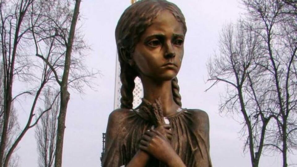 В Україні створять перший Музей Голодомору у світі. Лучан запрошують на презентацію