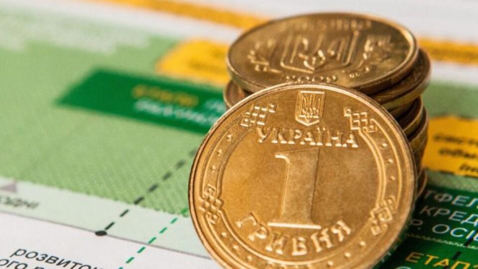 Зарплати, тарифи, курс долара. Що і як зміниться в Україні у 2021 році