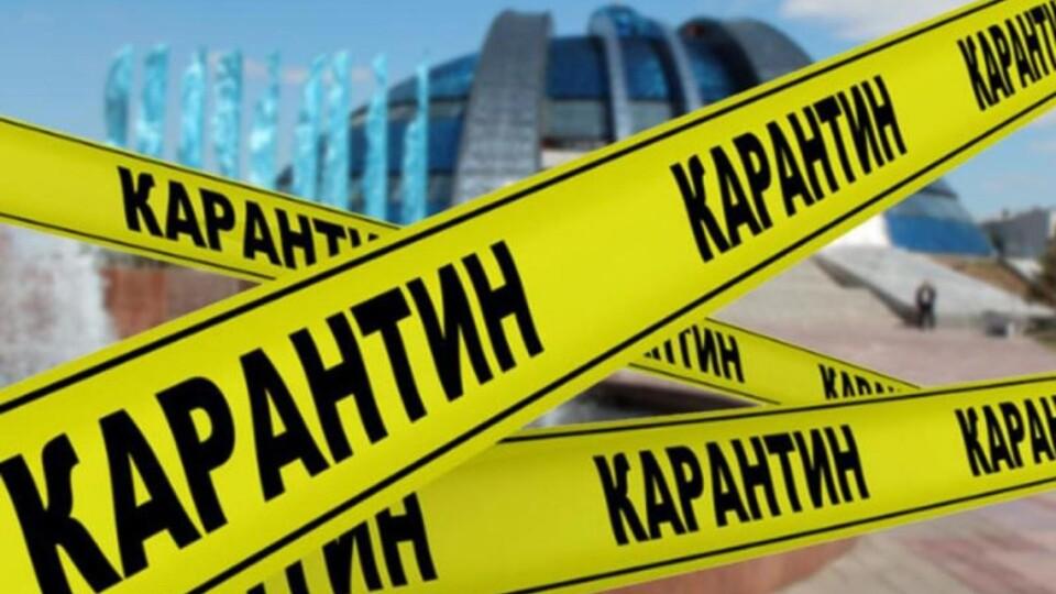 За якої умови навчальні заклади в Україні зможуть працювати під час локдауну