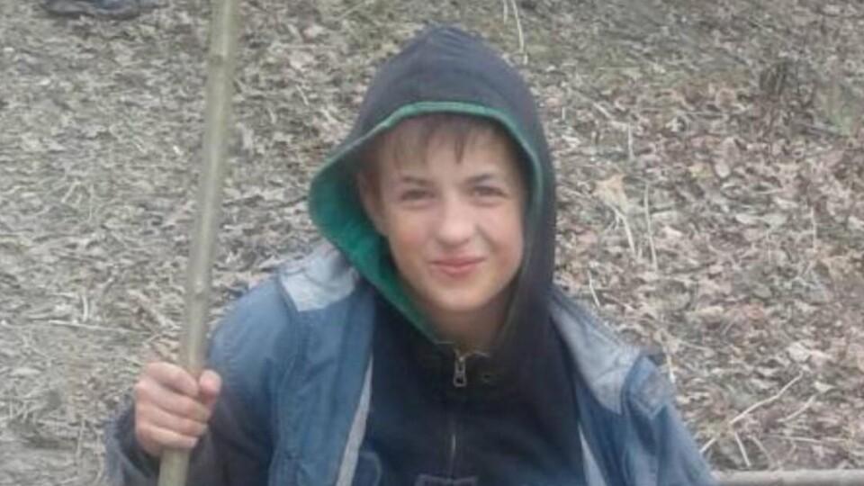 На Волині шукають безвісти зниклого підлітка