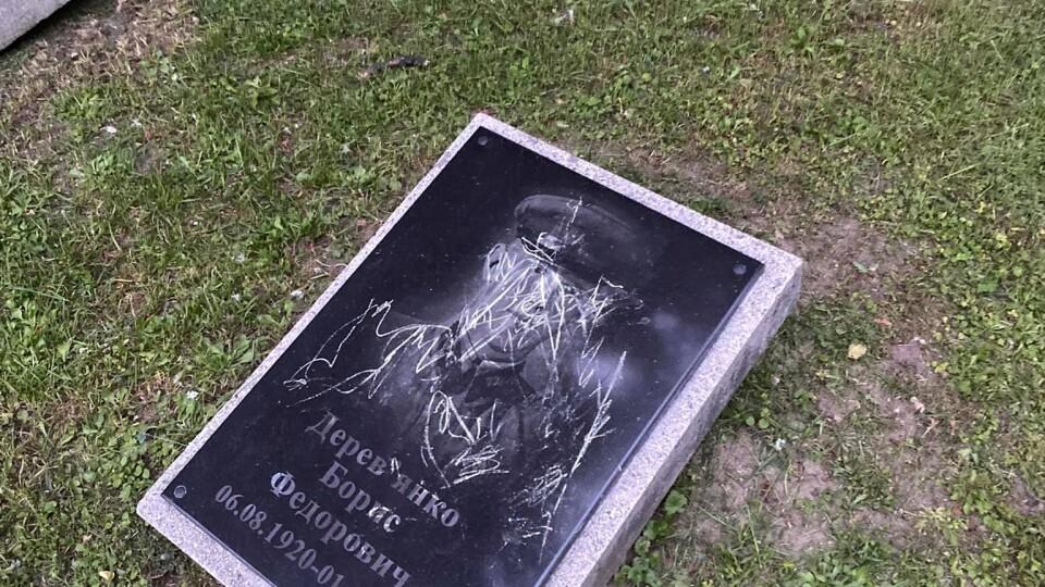У Луцьку на меморіалі дитина «розмалювала» надмогильні плити