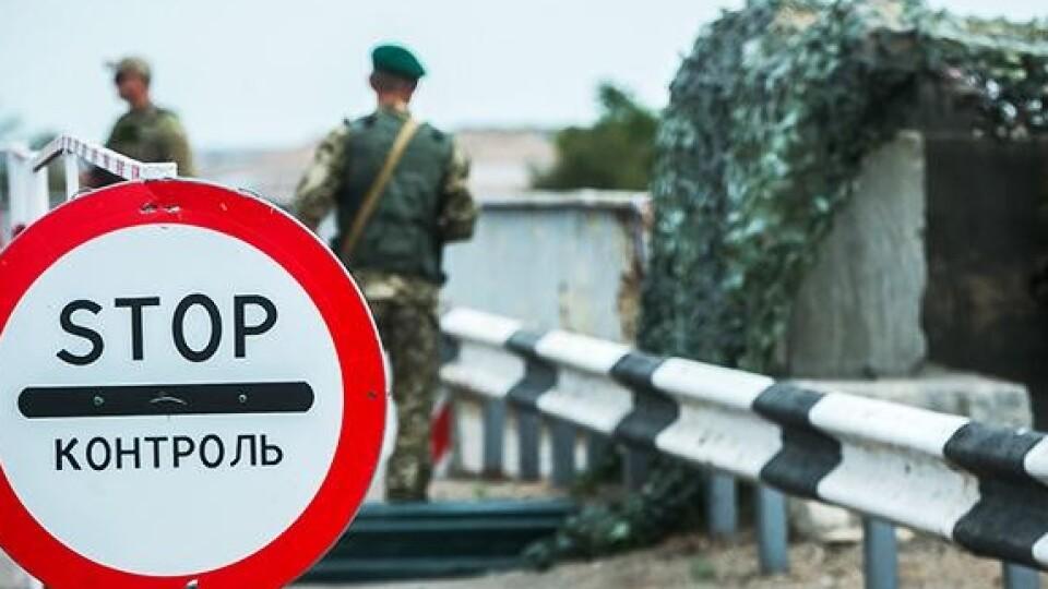 Тепер потрапити до України стало складніше. Як змінилися правила в'їзду