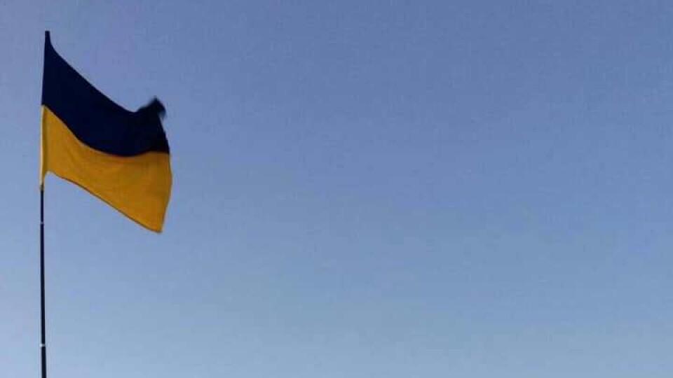 В окупованому Росією Криму підняли український прапор